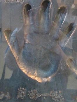 サリ手形.jpg