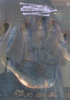 ジュリ手形.jpg