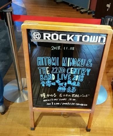 ROCK11.jpg