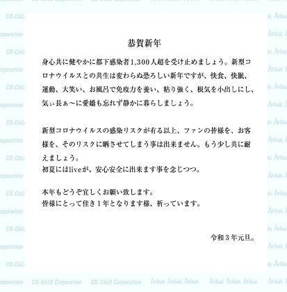 澤會新年.JPG