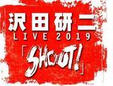 SHOUT2.JPG