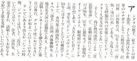 kiji1.jpg
