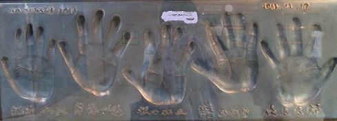 tigers手形.jpg